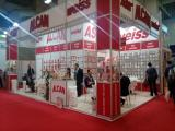 中国区总代理2017年土耳其国际家具配件及木工展
