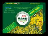 油菜抗病膨籽增油叶面喷施肥料