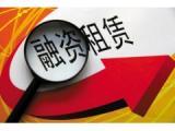上海融资租赁公司转让名称大气