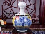 景德镇陶瓷酒瓶厂家批发5斤-  50斤现货
