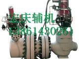 【销售HONG【蒸汽管道减温减压器】微孔板消声器】