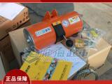 200kg进口气动平衡器,BH20030/家电生产用,视频