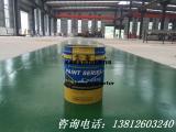 批发水泥地板漆 专业治理地面起砂 起灰的材料