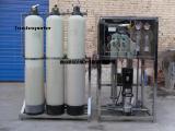央空调软化水设备央空调软化水设备