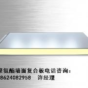 沈阳未来新型板材有限公司的形象照片