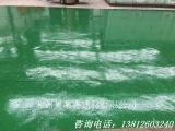 供应水泥地面起砂起灰处理价格厂家直销