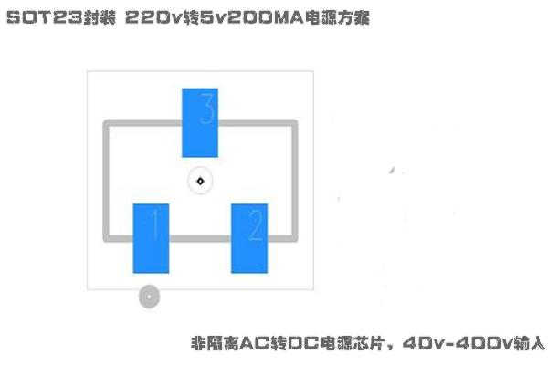 电源模块5v400ma(2w)非隔离 开关电源模块芯片 ac-dc降压模块220