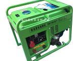 供应闪威动力190A柴油电焊机