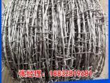 厂家推荐 钢丝刺绳|不锈刺绳|刺铁丝围栏厂家