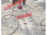 岩石分裂机价格陕西西安全自动劈裂机安宁夏银川劈石器价格