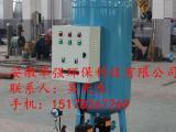 定压补水装置生产厂家