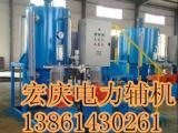 【循环水加药装置≡小孔喷注型消声器】JS制造