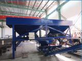 爱普机械供应PL800混凝土两仓配料机