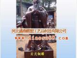 古代人物雕塑铸造厂家盛鼎