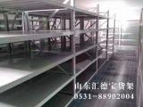浅析后推式货架的特点-山东汇德宝仓储设备制造有限公司