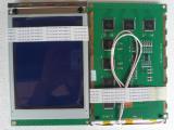 珊星注塑机电脑5.7寸蓝屏 5.7显示屏显示器
