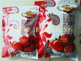 250克袋装红枣厂家批发商