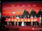 香港离岸公司内地经营方式主要有哪些?