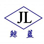 南京鲸蓝环保设备制造有限公司的形象照片
