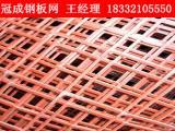 菱形孔涂漆钢板网平台_菱形涂漆钢板网【冠成】
