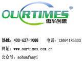 专业体育器材标书代做服务 体育器材标书代写制作公司
