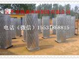 焊接型刀片护栏网厂家安平畅森刀片焊接护栏网厂