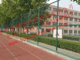 篮球场围栏网运动场围栏畅森体育运动球场围栏网厂家
