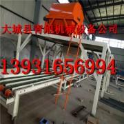 大城县青旭保温机械设备厂的形象照片