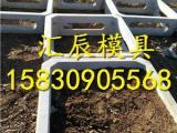 护坡模具/拱形骨架护坡模具-专业定制