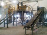碳纤维管链输送机|管链提升机生产厂家