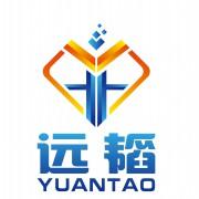 深圳市远韬智能设备有限公司的形象照片