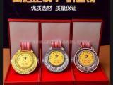 实力厂家定做金银铜奖章奖牌 五金奖牌定做奖章设计制作