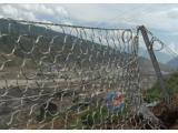 边坡被动防护网生产厂家