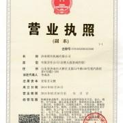 济南联恒机械有限公司的形象照片