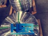 供应特硬弹簧钢带 SUS301不锈钢发条料 进口不锈钢带