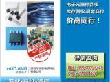 回收SIS(矽统)芯片