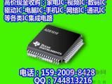 回收Silergy(矽力杰)芯片