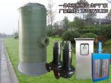 一体化污水提升泵站生产厂家