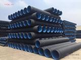 供应塑料管道