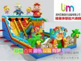 大型儿童游乐设备120平方猪猪侠新款充气滑梯限量特价