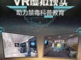 黑龙江模拟吸毒教育警示,长春禁毒科普教育馆,廉政教育基地