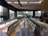 沈阳东程租赁出租培训椅,弓形椅,折叠椅,草坪婚礼椅,桌群