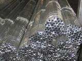 薄壁铝管厂家