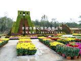 景观雕塑五色草造型图片