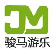 荥阳市骏马游乐设备有限公司的形象照片
