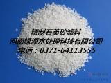 白色石英砂 石英砂水处理滤料 石英砂颗粒 批发石英砂