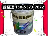 2017年(钢结构有机硅耐高温防腐面漆)