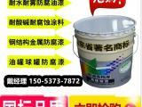 供应联迪漆业的绿色聚氨酯防腐漆,聚氨酯涂料(油性漆水性漆)