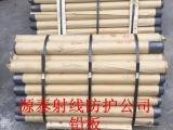 供应铅板/防辐射铅板厂家/防护铅板价格/2毫米铅板价格
