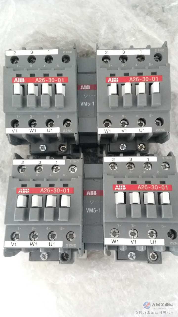 rotork罗托克执行器iq40交流接触器